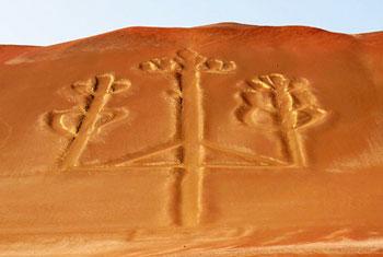 Lima Nazca